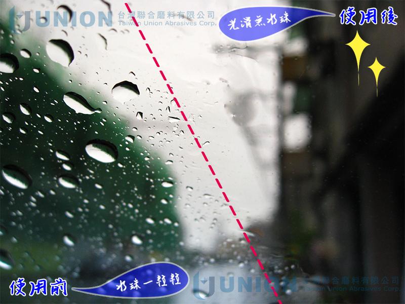 除油膜防潑水性改善雨刷跳動